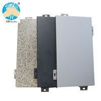 Anti-static Pvdf coating Aluminum Solid Panel for ceiling decoration systems