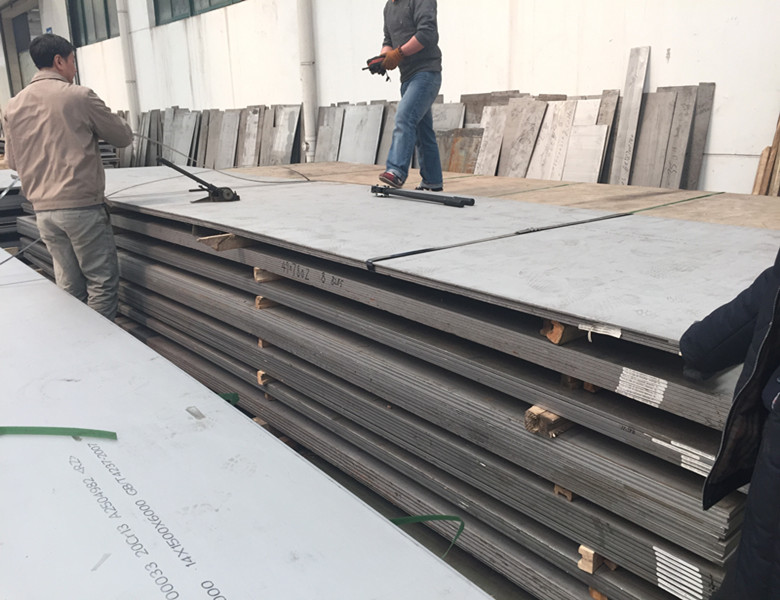 Grade X20Cr13 (1.4021) hot rolled stainless steel plate