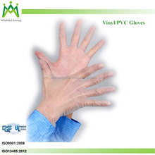 Sterile latex surgical gloves free sample