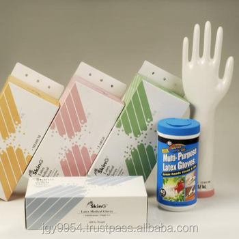 Powder Free Latex Examination Gloves 6.0g Polymer Coated OEM