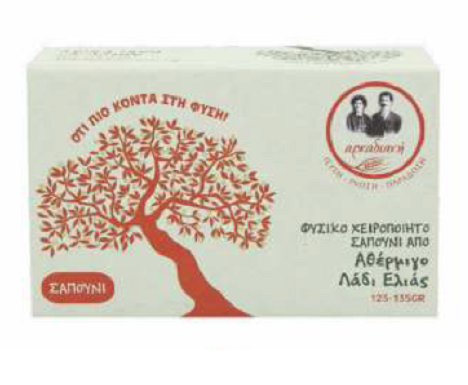 Greek Natural Handmade Soap Olive Oil Unheated