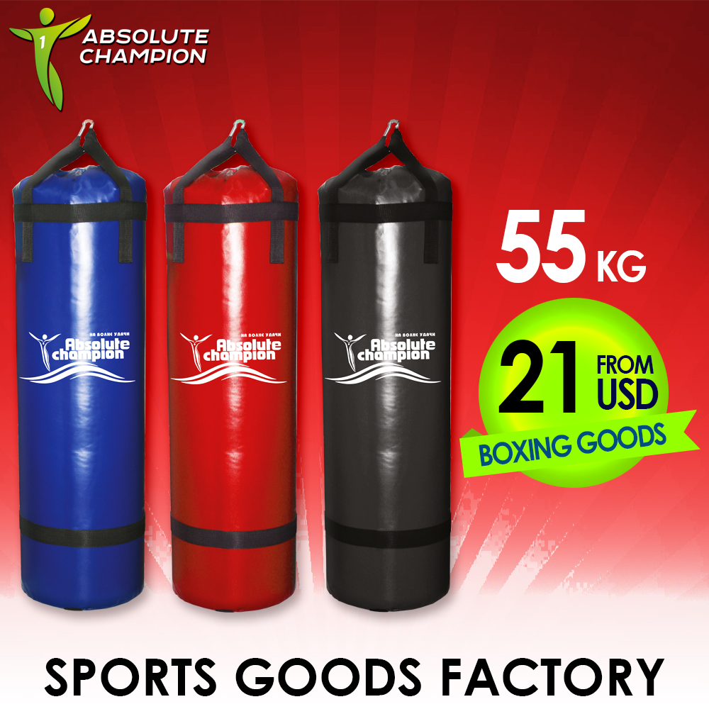 "Punching bag ""Standart"" 55 kg"