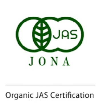 JAS-Organic Certified Genmaicha (Brown Rice Tea) from Japan!