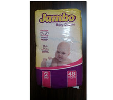 Pure Jambo high quality disposable baby diapers Large Size