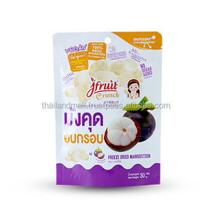 Wholesale fruit freeze dried Mangosteen sweet and delicious from Thailand Mall dried fruit for health 30 g.