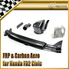 For 06-11 Honda FD2 Civic Gruppe M Style Air Box Intake (5 Pcs CF with Aluminum Heat Shield)