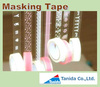 Popular and Hot-selling wholesale masking tape Washi Tape with Colorful