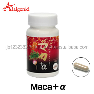 Famous and Best-selling wholesale nutritional supplement maca + Zinc,Kanka at reasonable prices , small lot order available