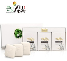 High quality cheap custom special cleansing skin natural beauty bar soap