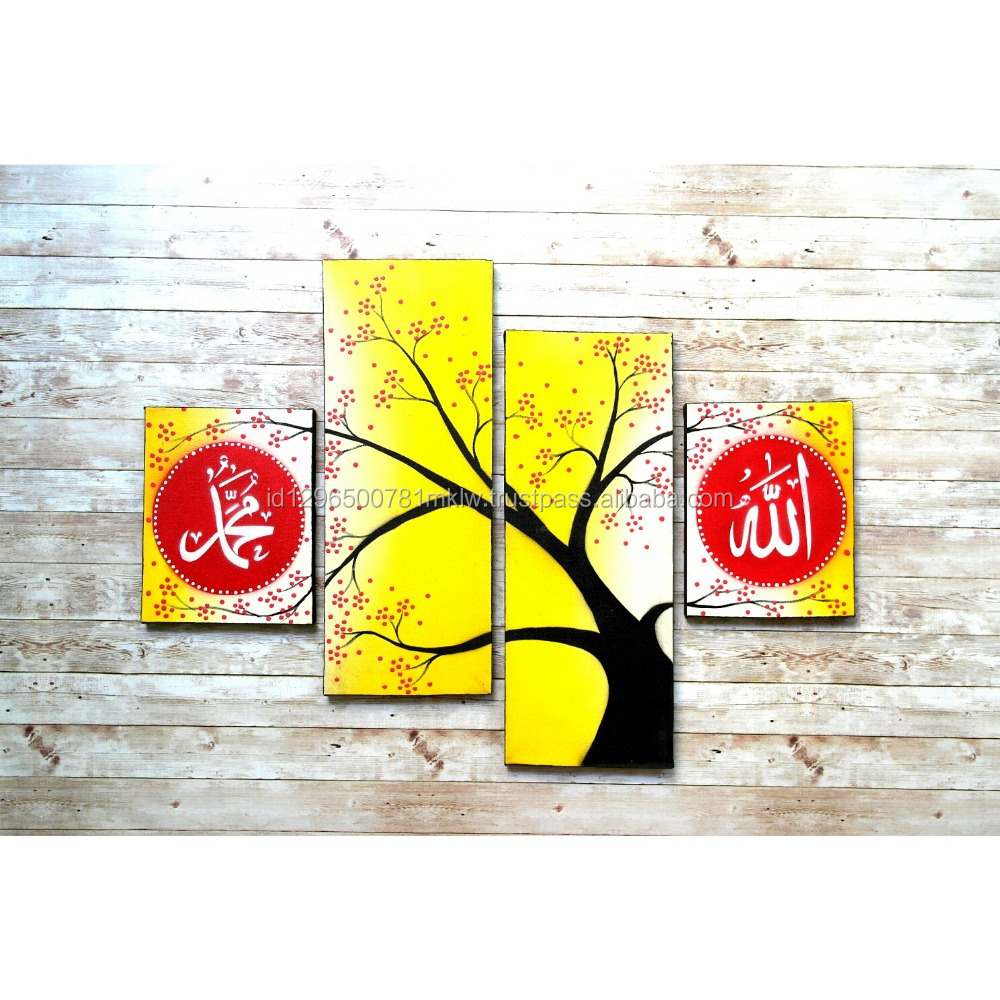 Wholesale Hot Selling Modern Colorful Sakura Flower Islamic Calligraphy Oil Painting Yellow Background Canvas For Decoration Wal