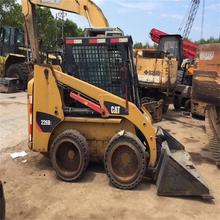 good price caterpillar 226B used mini skid steer loader for sale