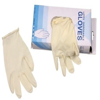 SunnyCare 6600 Disposable Powder-Free Latex Medical Exam Gloves (Nitrile Free)XS