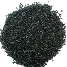 pp/ppcp/hdpe granules black color