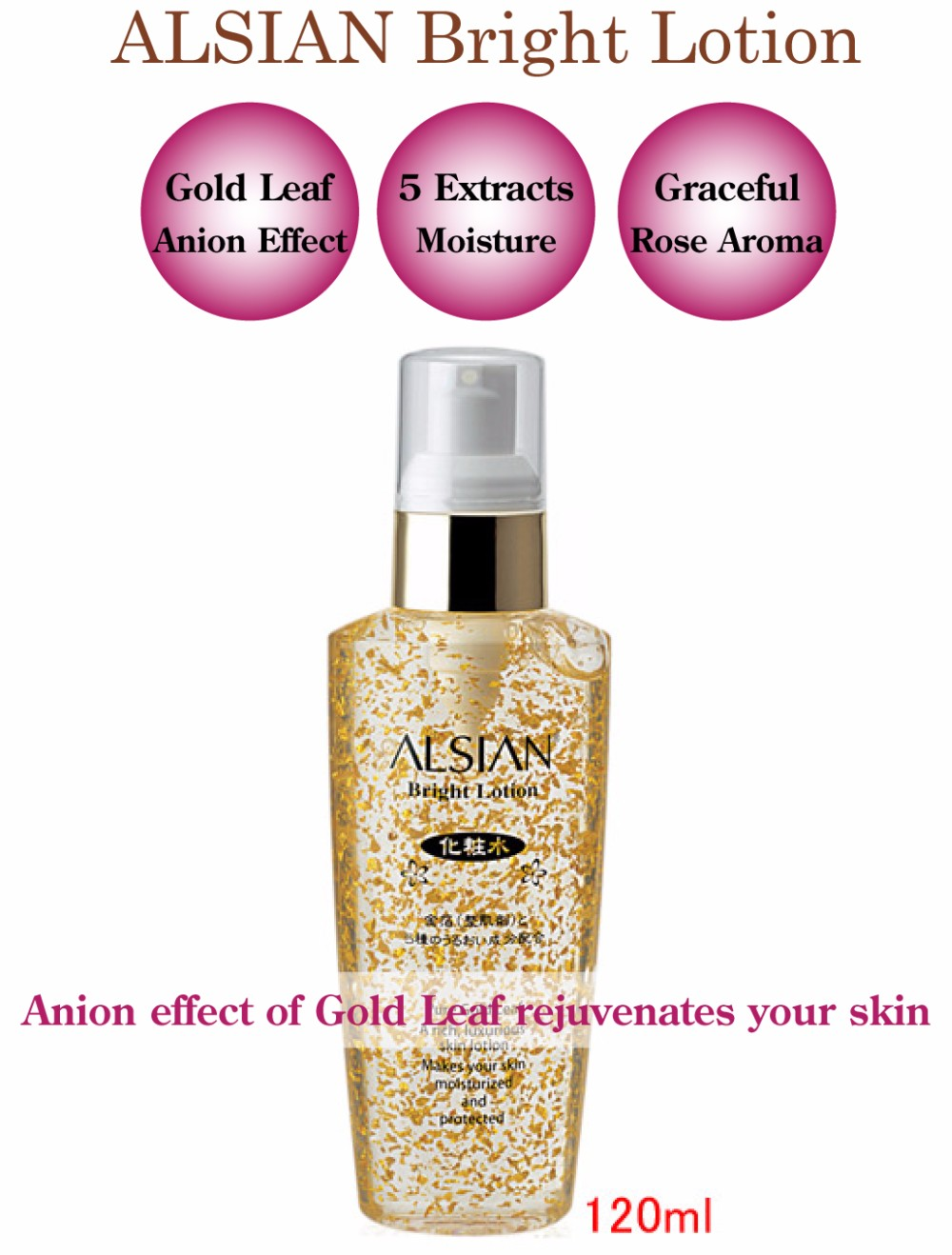 Gold anion and Gel type Japanese cosmetics wholesale Bright Lotion for healthy skin with 5 natural extracts
