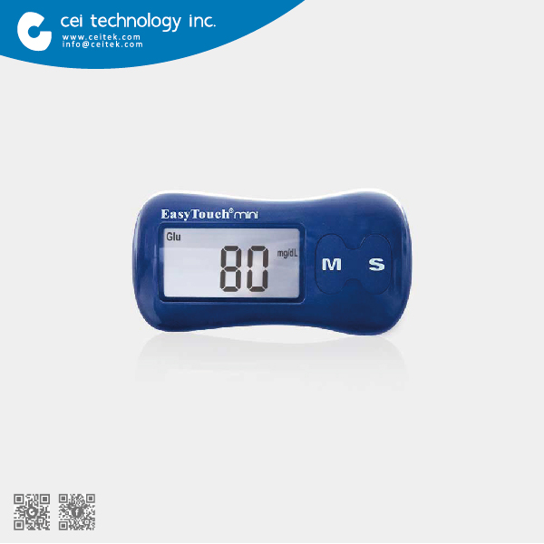 Smallest No Coding Pocket Size Blood Glucose Meter
