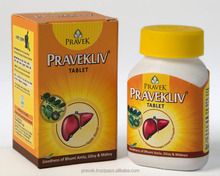 PRAVEKLIV TABLETS (herbal liver tonic )