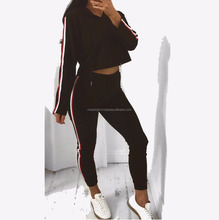 Hooded Striped Tracksuit In Black