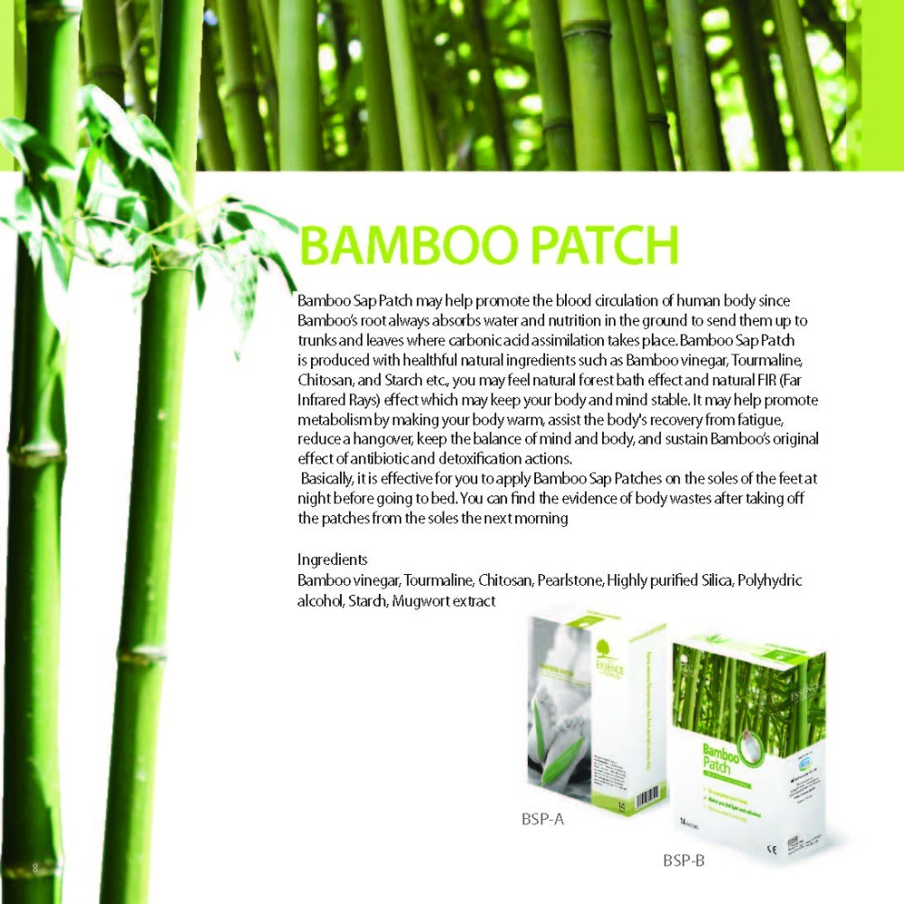 Korea detox foot patch, SAP PATCH, Foot Patch, health broadcast detox foot patch, detox foot patch,royal foot patch,
