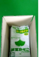 Cheap garbage bags made in Viet Nam packed in PE/PP outerbags pringting 2color