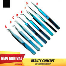 Extra Fine Pointed Eyelash Extension Tweezers/ Lash Tweezers under your own Customized Brand Logo