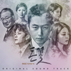 KPOP CD - MONEY FLOWER O.S.T - MBC DRAMA (2CD)