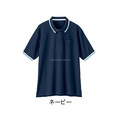 Cheerful color polo shirt with short sleeves. Made by Japan