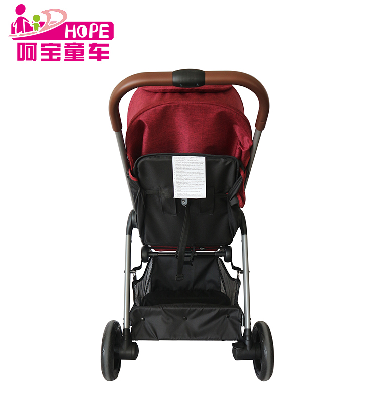 baby stroller 3 in 1 with linked brake