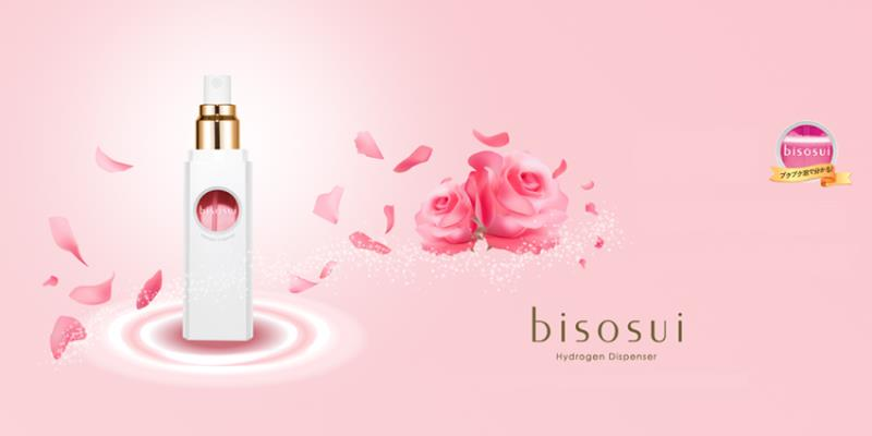 Hydrogen Beauty Essence BISOSUI made in Japan