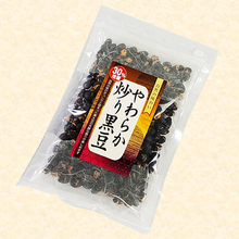 Japanese gift packing macrobiotic black soybeans for sale
