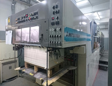 Used 5 Color Offset Printing Machine With Coater
