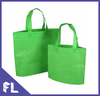 Custom Printed Logo Gift Non Woven Bag Shopping Handled Non-woven Cloth Bag