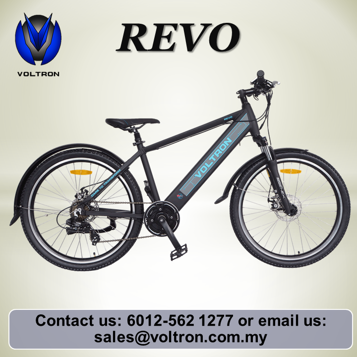 Voltron Electric Bicycle 36V 26'' inch Revo Made In Malaysia