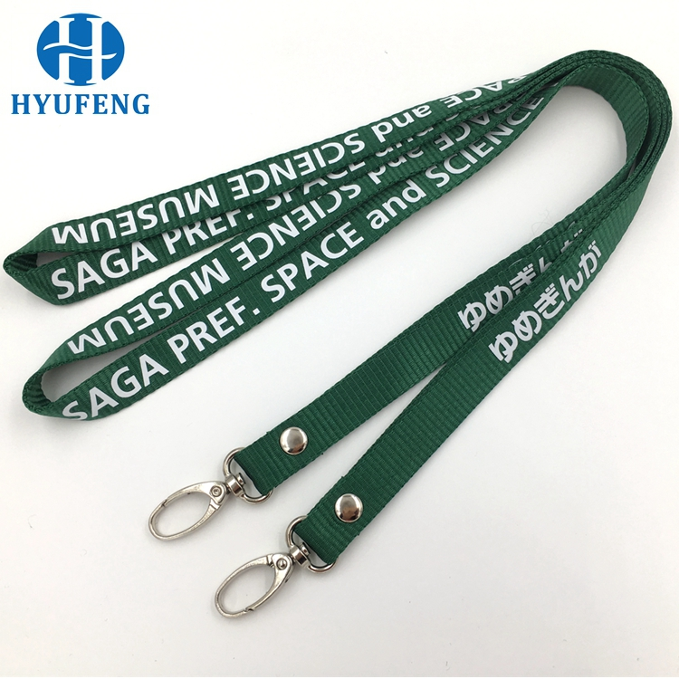 White colour custom webbing silk screen printing nylon lanyards