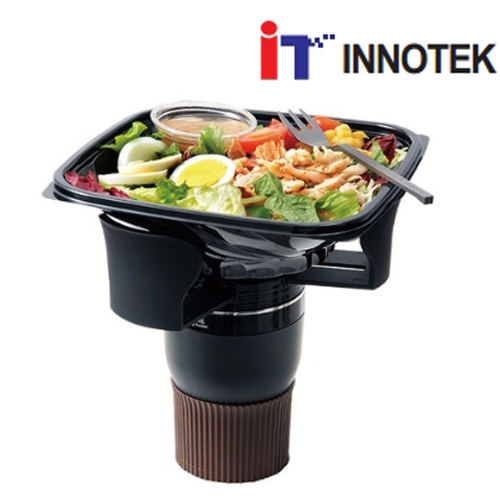 INNOTEK Wide Multi cup Holder ( BLACK ) Multi-Use Food Holder Car Storage Drink Cup