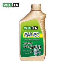 WILITA Automobile Engine Lubricant Oil 5W50