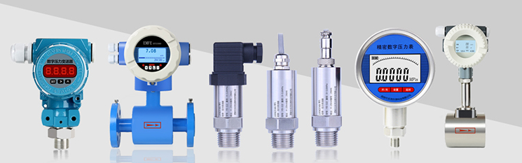 Intelligent Capacitive Pressure Transmitter