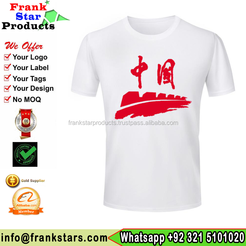 el t-shirt with fashion logo el wifi t-shirt