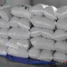 PRICE OF DESICCATED COCONUT POWDER HIGH FAT - +84965556215
