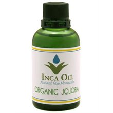 Natural Full Body Massage Oil for Men / Women by JOJOBA Seeds for Oily Skin