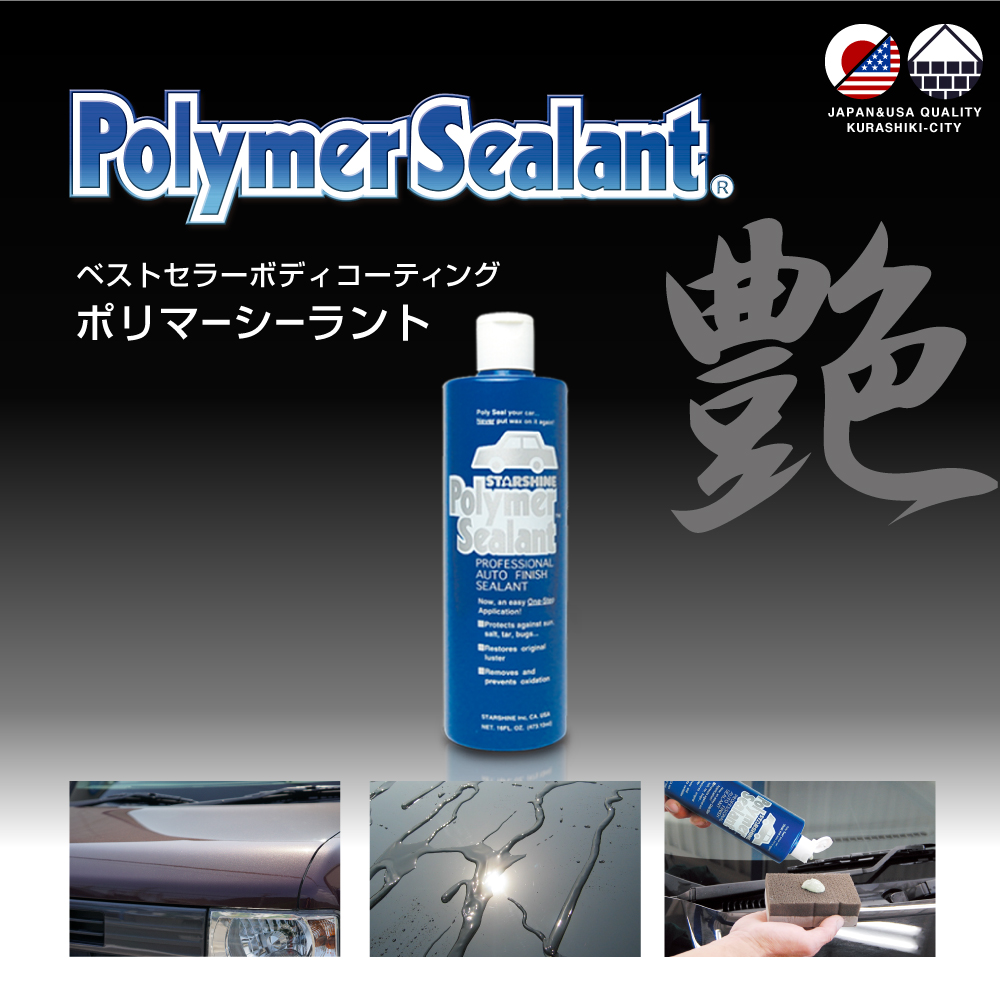 Best price Japan supplier staining factors car sealant for window car
