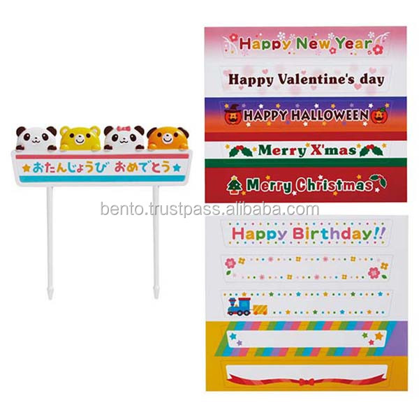 Hand Writing Personal Message For Your Kids Cute birthday cake for Kids Online Shop or Restaurant