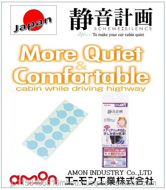 Japanese and Hot-selling car audio brands Squeaky Noise Reduction Tape for Doors and Rear Hatch at reasonable prices