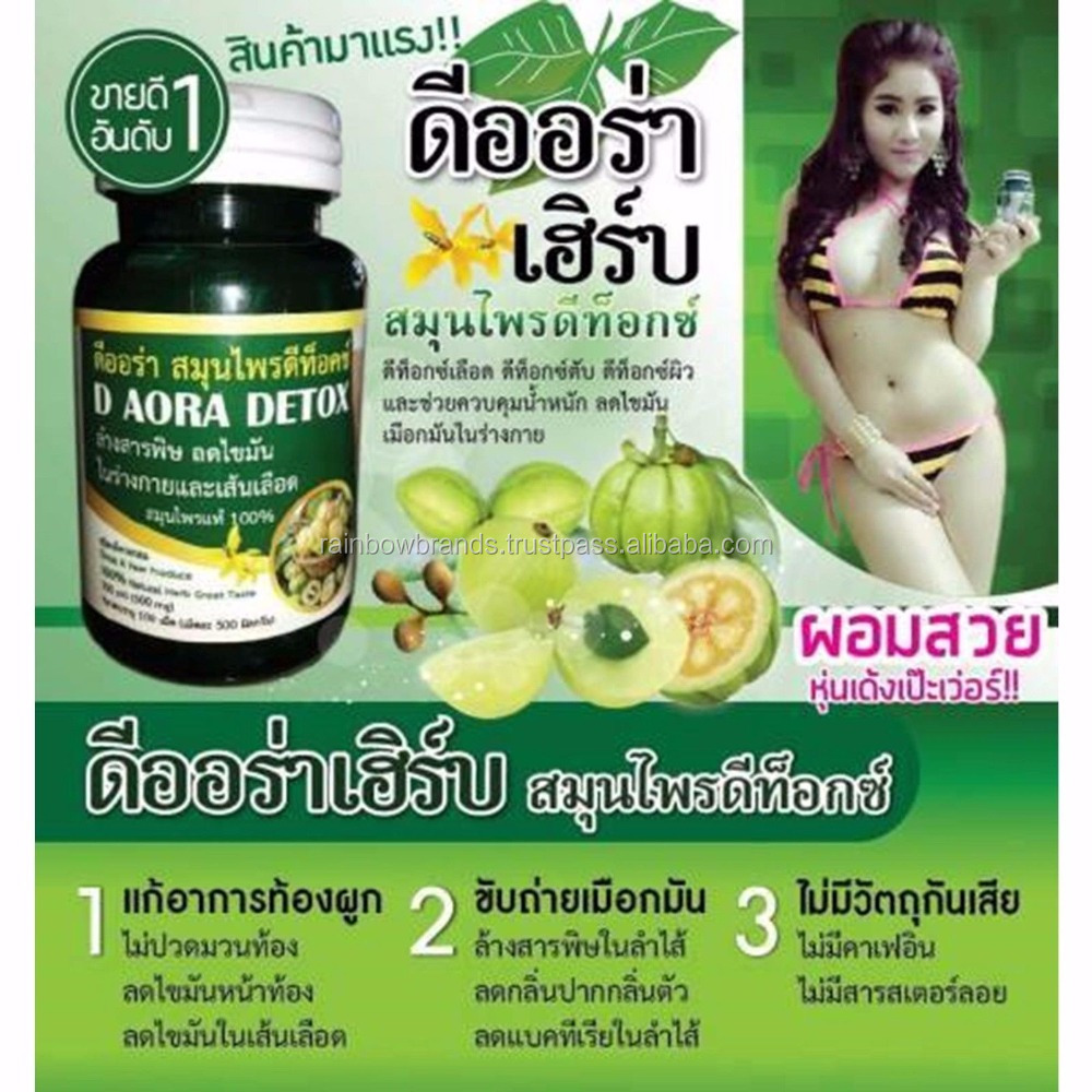 D Aora Detox Garcinia Safflower Herbal Healthy Slim Weight Loss Diet Low Fat