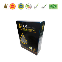 Wholesale Premium Grade 2017 Crop Organic Black Rice