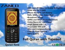 the newest FCC CE & RoHS colour Quran mobile made in china