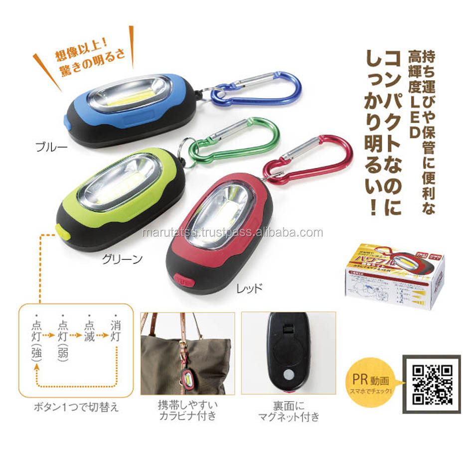 High quality and Easy to use rechargeable emergency fan with light Powerful carabiner with magnet for Hot-selling