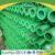 [EUROPIPE] ISO/DIN standard plastic ppr pipe and pipe fittings green size 63 PN16