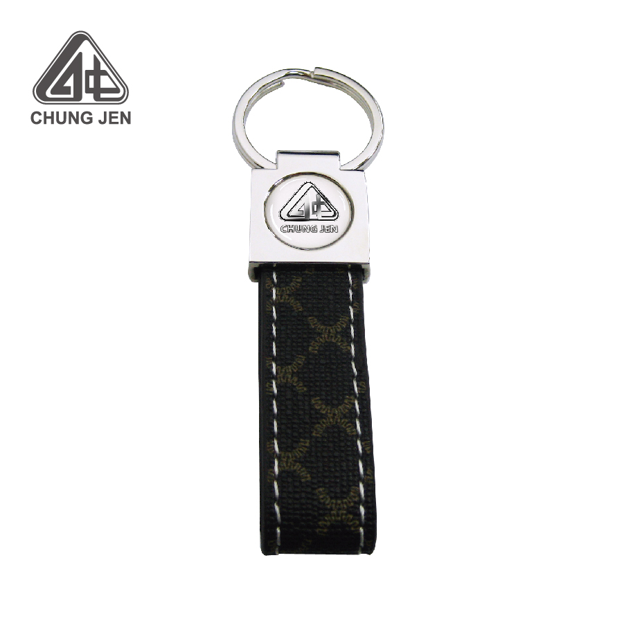 No Mold Fee Custom Color Car Leather Keychain