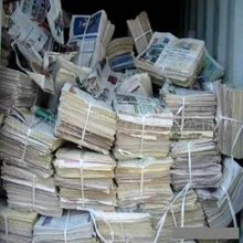 15kg 20kg bales Old Newspaper / Over issue Newspaper