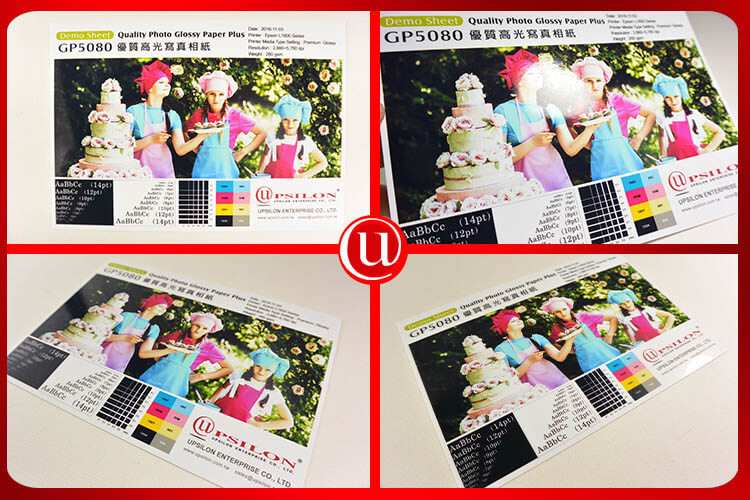Great Performance Mitsubishi RC A4 Glossy Photo Paper